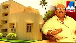 Veedu | Vellappally Nadesans veedu  | Manorama News