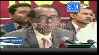 Rail montrir Biye( funny show) By Koiya Dimu television