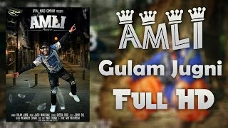 Amli (Full Song) | Gulam Jugni |  Uppal Music | Latest Punjabi Songs 2017