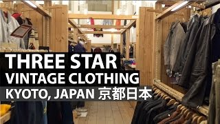 Three Star - A Fun Vintage Clothing Store & Gallery in Kyoto スリースター京都の古着店