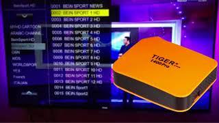 أفضل جهاز تايجر 2018 بتقنية IPTV وباشتراكات لمدة عام