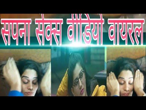 Xxx Mp4 SapnaChoudhary Ki Sexy Video Sapna Choudhary Sex Karte Huye Pakdi Gayi 3gp Sex