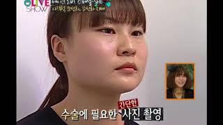 메이크오버 스페셜 SHE '네모자매'