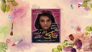 ست الحسن: أفشات المصريين على أفلام الأوسكار