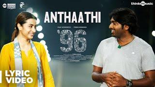 96 Songs   Anthaathi Song Lyrical Video   Vijay Sethupathi, Trisha   Govind Vasantha   C.Prem Kumar