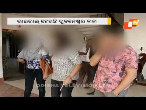 Nandankanan incident