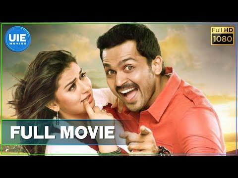 Biriyani Tamil Full Movie