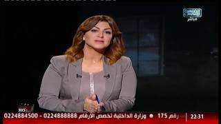 دينا عبدالكريم: الغلا استفحل بالغش