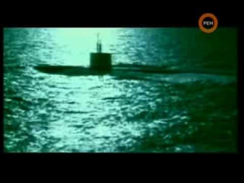 подводная лодка зверь из глубины
