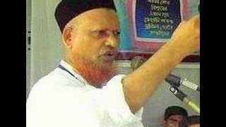 Sunnat O Bidat (সুন্নাত ও বিদয়াত)- Professor Mofizur Rahman