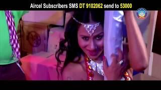 Item Song- GUDULU GUDULU GUMA || AYEE JANAMARA SATHITIE || Kamalika