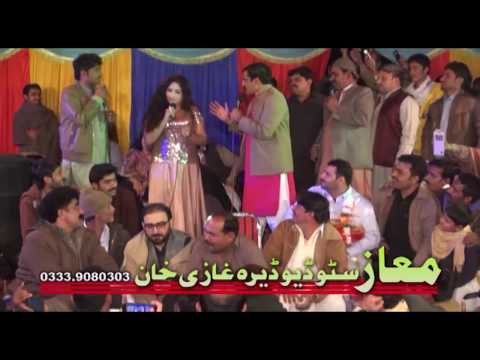 Xxx Mp4 Funny Mazaq Nizami Suleman D G Khan Shadi Program 2017 3gp Sex