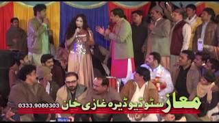 Funny Mazaq Nizami  Suleman D G Khan Shadi Program 2017