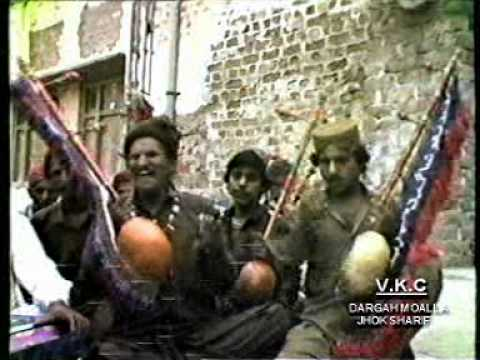 Xxx Mp4 Dard Bina Dah Kair Sindhi Sufi Kalaams Of Sain Rakhyal Cheezal Shah Dargah Fatehpur 3gp Sex