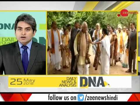 Xxx Mp4 DNA Test Of Democratic Compulsions Of Mamata Banerjee 3gp Sex