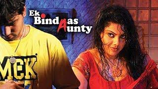 Ek Bindaas Aunty  Exclusive Trailer 2015
