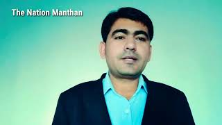 The Nation Manthan Introduced By Shravan Patel To Present Fact Based Information And News.