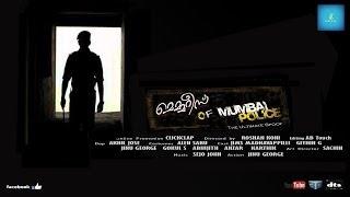 Memories of Mumbai Police - Malayalam Movie Spoof