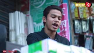 bangla short flim 2017 ..mathai nosto