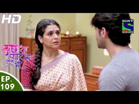 Kuch Rang Pyar Ke Aise Bhi - कुछ रंग प्यार के ऐसे भी - Episode 109 - 29th July, 2016