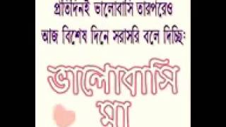 Ma. bangla Islamic song.3gp