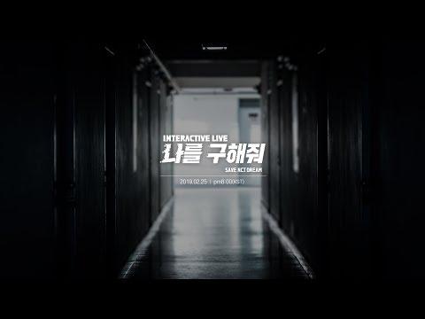Xxx Mp4 PUFF INTERACTIVE LIVE 나를 구해줘 SAVE NCT DREAM Teaser 2 3gp Sex