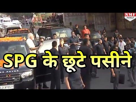 Xxx Mp4 जब Modi के साथ चल रही SPG की अटकी सांस MUST WATCH 3gp Sex