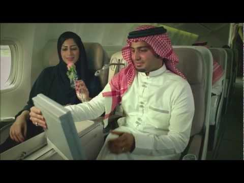 Saudi Airline - Catering
