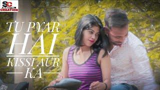 Tu Pyar Hai Kisi Aur Ka | Heart Touching Love Story| Cover By Sampreet Dutta | Dil Na Tute Khuda Ka
