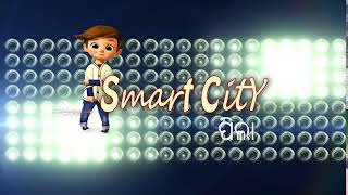 SMART CITY PILA NEW LOGO