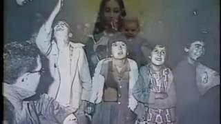 Apparition de la Vierge Marie à Garabandal Documentaire 1994
