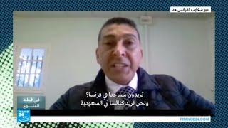 في فلك الممنوع: من جزائري مسلم إلى قس مسيحي ج2