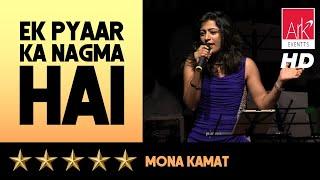 Ek Pyar Ka Nagma Hai Unplugged - Mona Kamat - The Stellar Hits of LP 2016