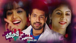 Padesave Telugu Movie New Trailer - Karthik, Nitya Shetty, Sam Zahida, Vishwa, Ali