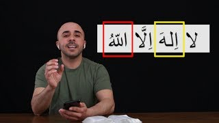"""""""Allah"""" does NOT mean God (Excerpt Clip)"""