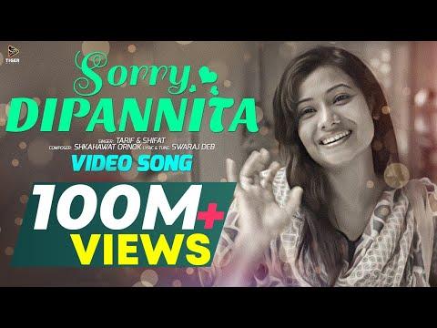 DIPANNITA   Sorry Dipannita   সরি দীপান্বিতা   Official Music Video