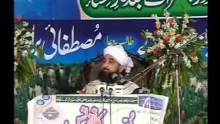 Islaah e Umet Confrence Gujranwala Raza Saqib Mustafai +923456514675 idaratulMustafa.com