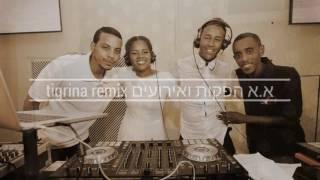 Dawit Nega - Wezamey א.א הפקות ואירועים רמיקס