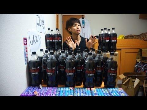 コーラ風呂�体中メントス�入���� Coca Cola mixed with Mentos mints in a 50 gallon bathtub