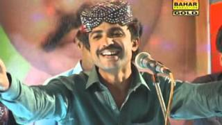 Jani Urs | Muras Marhon Hani The | New Sindhi Songs | Bahar Gold Production