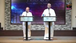 Tamil Christian Message By Pastor A.Thomasraj