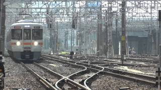 【HD】JR東海 313系5000番台 新快速列車 (2307F Y113編成) 名古屋駅