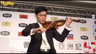 20160728 曾宇謙簽約記者會 現場演奏恩質特《夏日最後玫瑰》