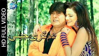 Pashto New Songs 2017 | Damgare Jenai - Arbaz Khan | Jahangir Khan Pashto New Hd Film Teezab Songs