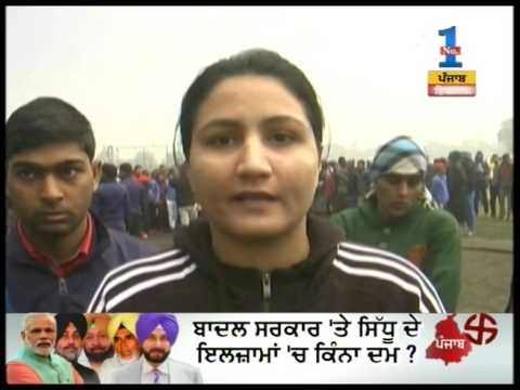 Marathon took place in Bhiwani