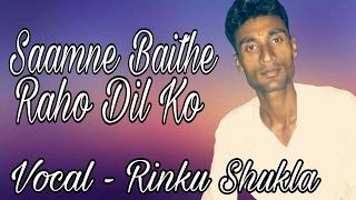 Rinku Shukla Rewa - Saamne Baithe Raho Dil Ko