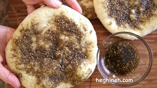 How to Make Zaatar Bread - Middle Eastern Cuisine - Heghineh Cooking Show