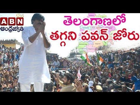 Pawan Kalyan To Meet Janasena Activists In Karimnagar | PK Telangana Tour | ABN Telugu