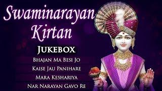 Swaminarayan Kirtan - Dhun - Bhajans - Aarti | Gujarati Devotional Songs | Bhakti Songs