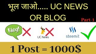 How to make steemit account | how to register on steemit | how to create steemit account in hindi